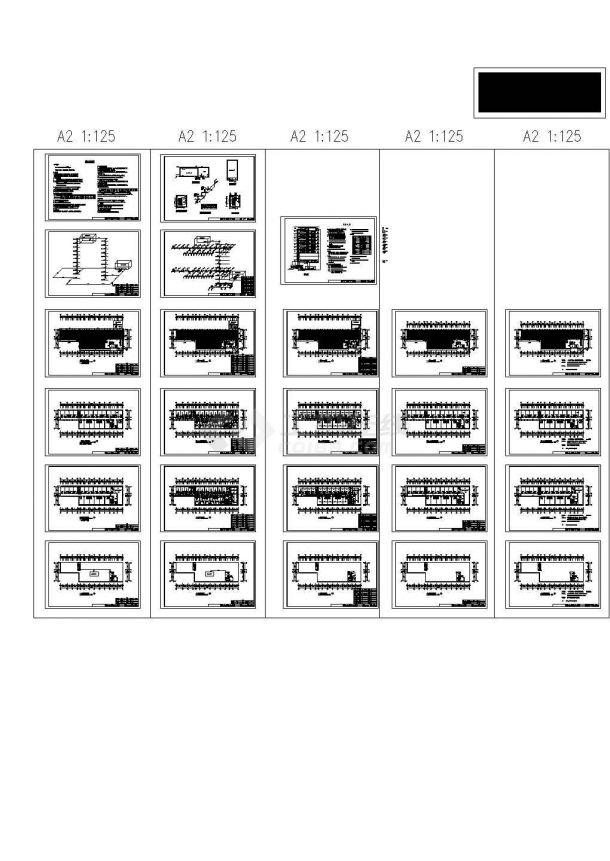 高层综合楼消防给水施工图(火灾自动报警、疏散及应急照明)(cad)-图一