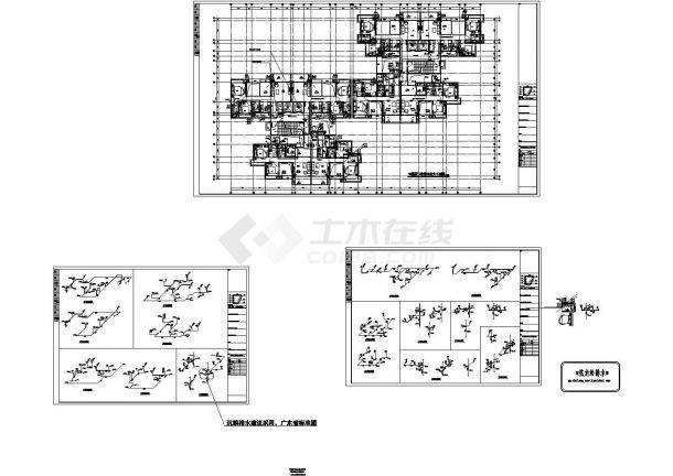 某高层住宅小区给排水施工cad图纸(8栋楼)-图一