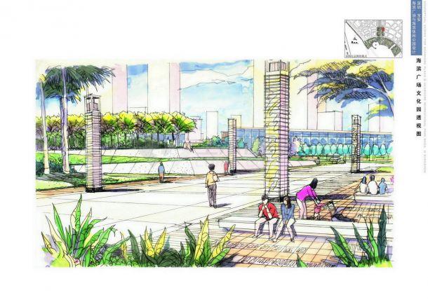 [深圳]滨海广场周边环境设计方案-图一