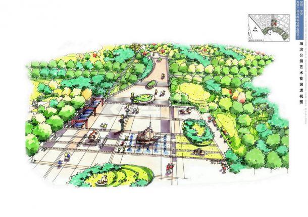 [深圳]滨海广场周边环境设计方案-图二