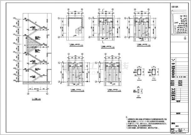 河南四层砖混结构别墅结构设计施工图-图二