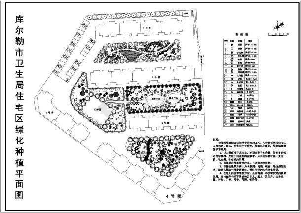 某住宅区庭院绿化种植平面图-图一