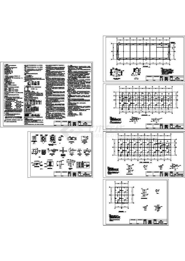 大兴安岭某农贸市场结构设计施工cad图,共六张-图一