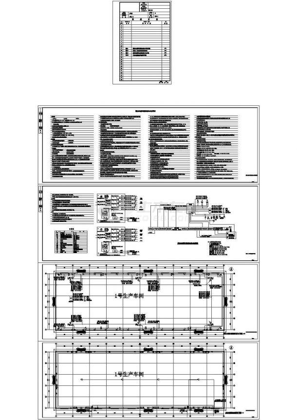 大空间水炮电气设计图纸-图一