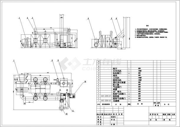 某蓄热式催化燃烧(RCO)设备设计cad结构与外型工艺图(甲级院设计)-图二