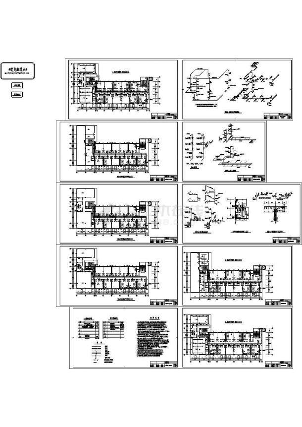 四层改建综合楼给排水及消防图纸包含生活给水,热水系统-图一