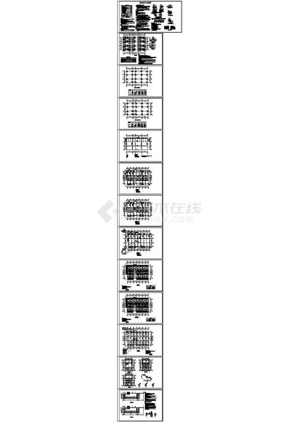 某五层混凝土框架结构办公楼结构施工cad图,共十三张-图一