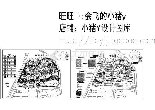 某现代高档多层住宅小区绿化规划设计cad总平面方案图(甲级院设计)-图一