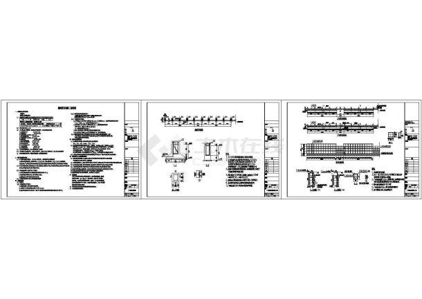 某售楼部及广告牌结构设计图,含含结构设计与施工总说明-图一