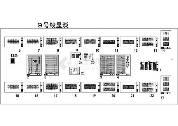 [安徽]三十三层住宅楼给排水施工设计cad图,含给排水施工图设计说明-图一