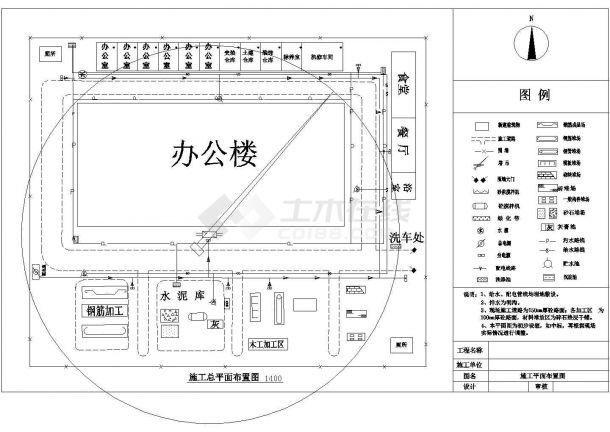 2677.9㎡三层框架办公楼施工组织设计及报价工程量清单(含CAD建筑结构图、进度计划表)-图一