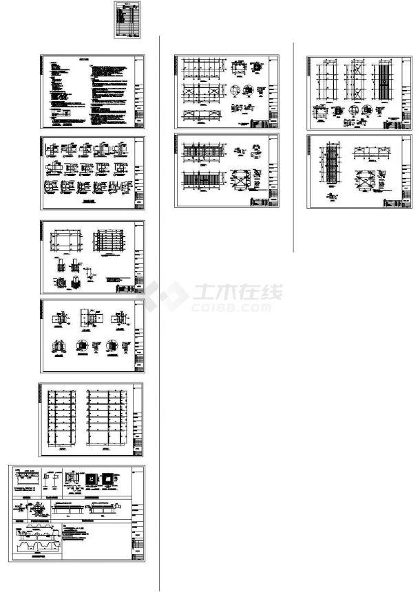 某七层钢框架结构灯饰家居广场(2000㎡)设计cad全套结构施工图(含设计说明)-图一