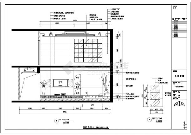 济南某沿海地区2层中式别墅装修设计CAD施工图-图一