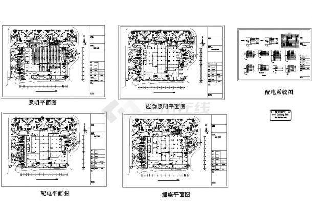 广州某商场装修工程电气图纸-图一