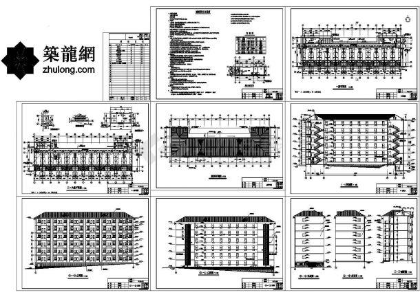 2820平方米某六层框剪结构小型学生公寓楼建筑设计方案图-图二