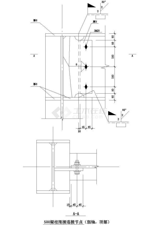 钢梁节点构造详图CADcad施工图设计-图二