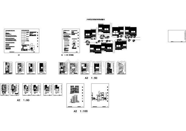 江南水乡村镇住宅规划设计方案-3层17.2x7.2m,17.2x10.8m,5层13.7x7.8m【CAD平立剖 空间构成意向 设计说明 2张JPG外观效果图】-图一