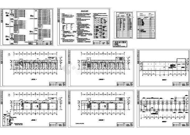 某中学教学楼电气设计cad施工图(甲级设计院设计)-图一