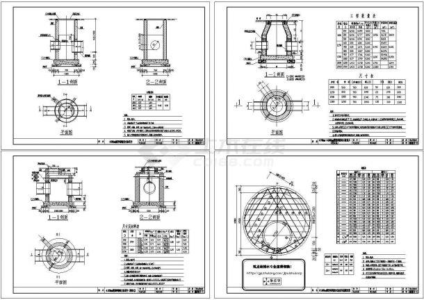 砖砌雨水检查井及盖板配筋图(CAD,4张图纸)-图一