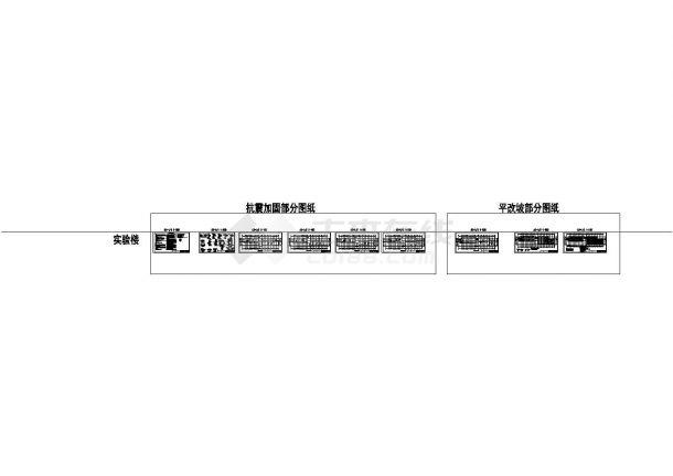 中学教学楼抗震加固以及平改坡工程设计图(CAD,9张图纸)-图一