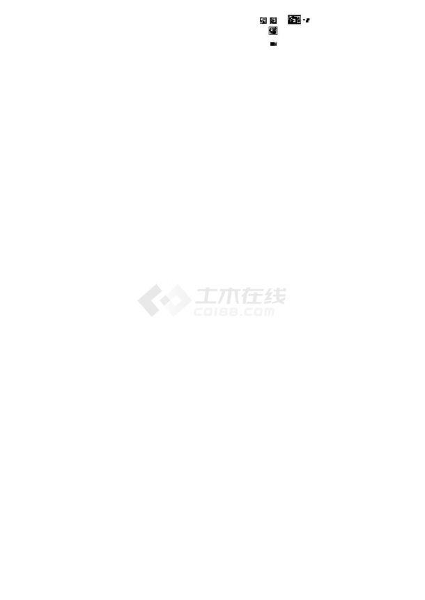 框架核心筒结构超高层写字楼施工组织设计-图二