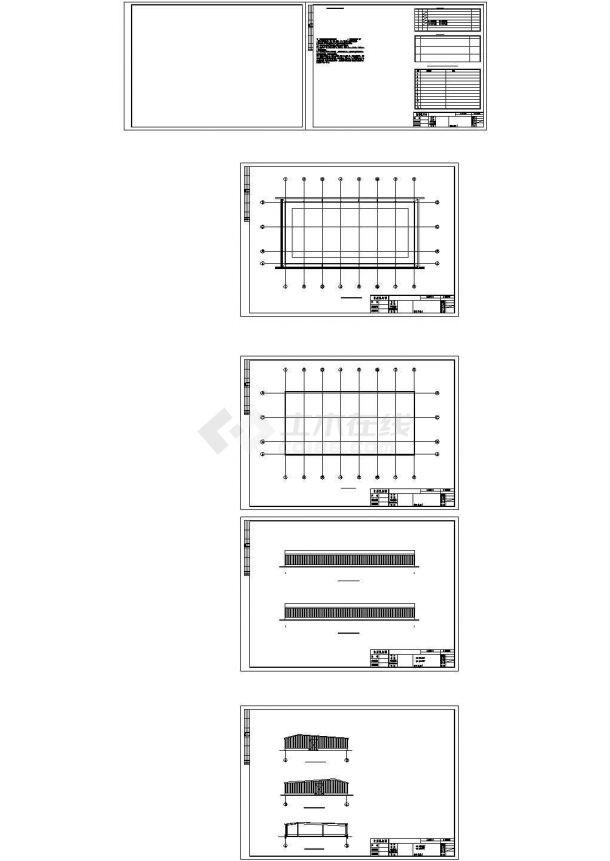 42米长光伏农业大棚建筑结构水电全套图,含结构设计总说明-图一