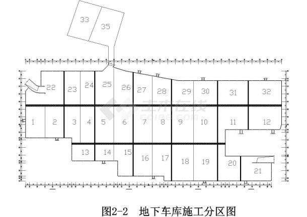 高层剪力墙结构住宅楼施工组织设计-图一