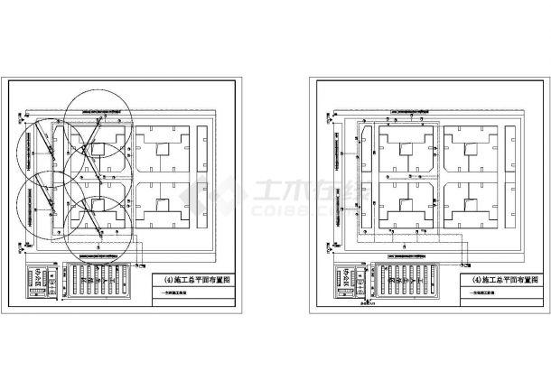 框架结构高层商业楼总承包施工组织设计-图一