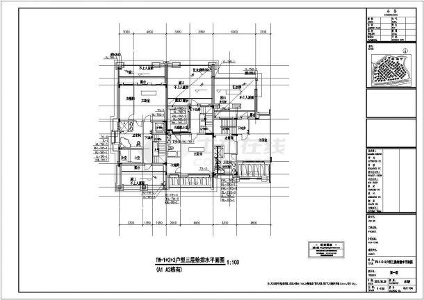 某22万平豪华住宅群给排水全套竣工图(雨水收集回用 干粉灭火)-图一