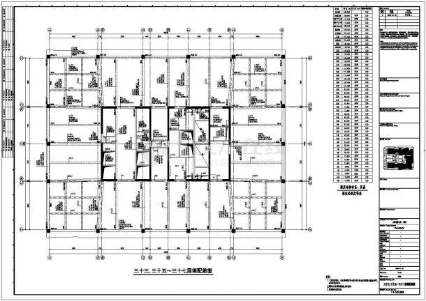 某地三十八层混合结构住宅楼结构施工图(含机房屋面板配筋图)-图二