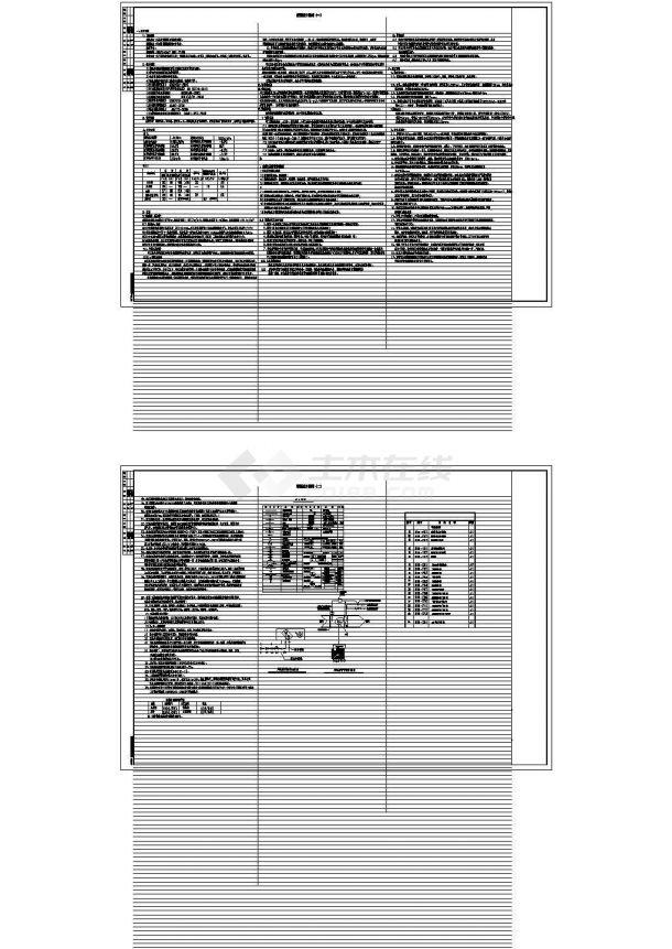 [河北]办公科研综合楼空调通风及防排烟系统设计施工cad图(含采暖设计)-图二