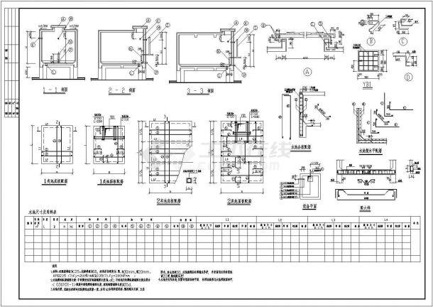 某屋顶水箱大样节点构造详图-图二
