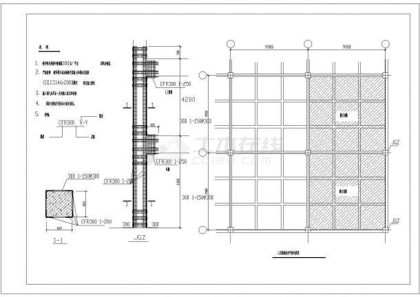 某二层楼面改造平面布置节点构造详图-图二