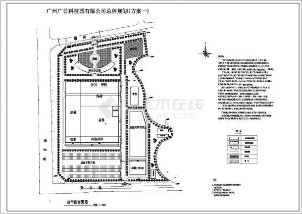 广州广日科技园规划方案设计cad图(含总平面图)-图一
