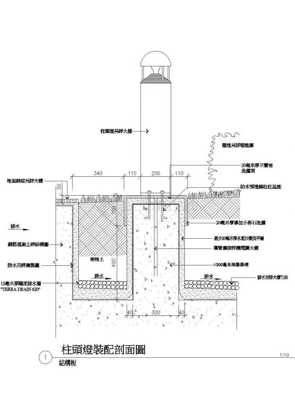 某地易道招商海月花園全套住宅楼施工设计cad图纸(含平面布置图)-图二