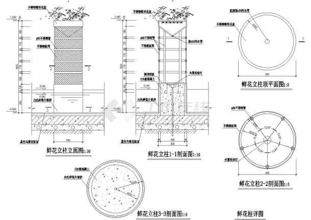 常用园林景观施工图Cad设计图(某甲级院设计,标注详细)-图二