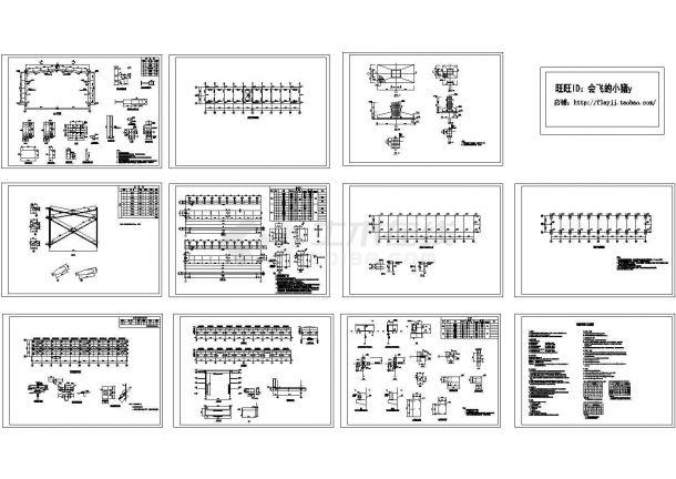 840平米12米单跨5t行车双坡门式轻钢结构厂房结构设计施工cad图纸-图一