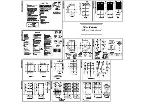 176平方米单层钢结构饲料加工厂结构设计施工cad图纸-图一