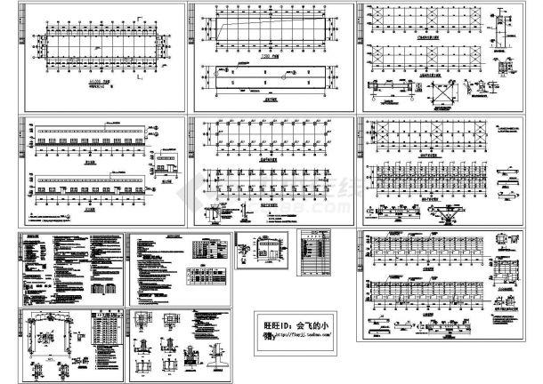736平方米单层钢结构厂房结构设计施工cad图,共十二张-图一