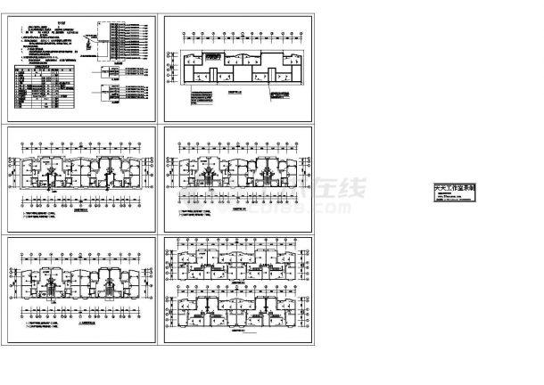 七层小区住宅楼电气施工cad图,共六张-图一