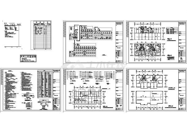 六层将军山庄三四号住宅楼电气施工cad图,共六张-图一