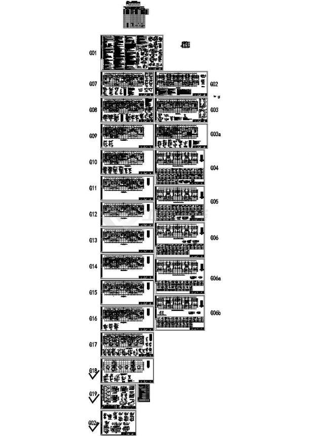 [广东]18层剪力墙结构住宅楼建筑结构施工CAD图纸-图二
