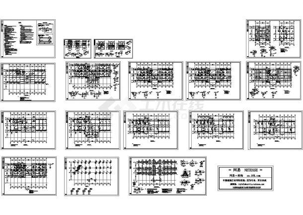 某多层框架结构办公楼设计cad全套结构施工图(含设计说明,17张图)-图一