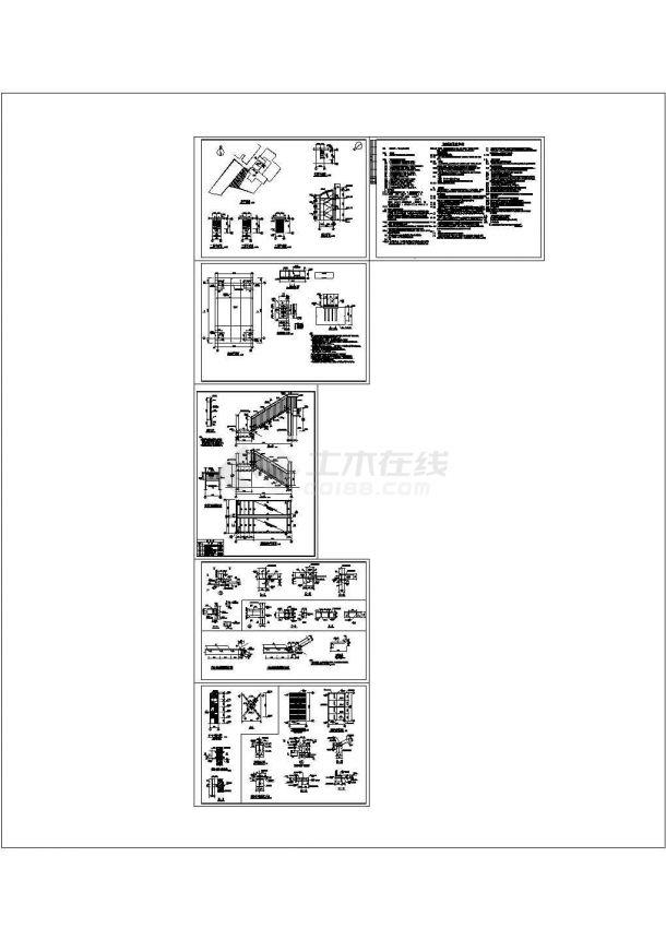 某原结构新增钢楼梯设计图,共6张-图二