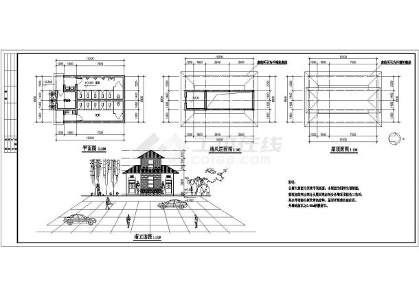 某单层公厕建筑方案图-图一