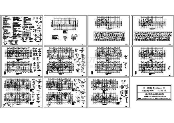 某多层异形柱框架结构住宅楼设计cad全套结构施工图(含设计说明)-图二