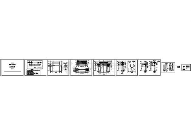 某钢筋混凝土结构仿古牌坊建筑设计cad全套施工图(含设计施工说明)-图二