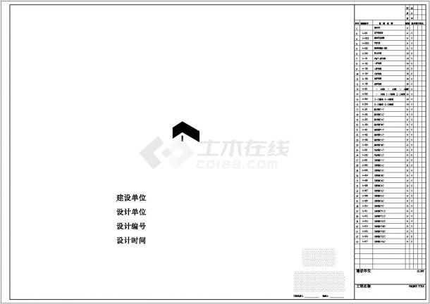[苏州]某科技园四层软件生产楼建筑施工图、外立面装饰图-图一