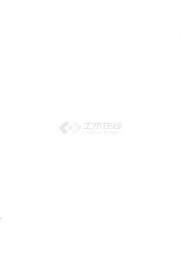 [苏州]某科技园四层软件生产楼建筑施工图、外立面装饰图-图二