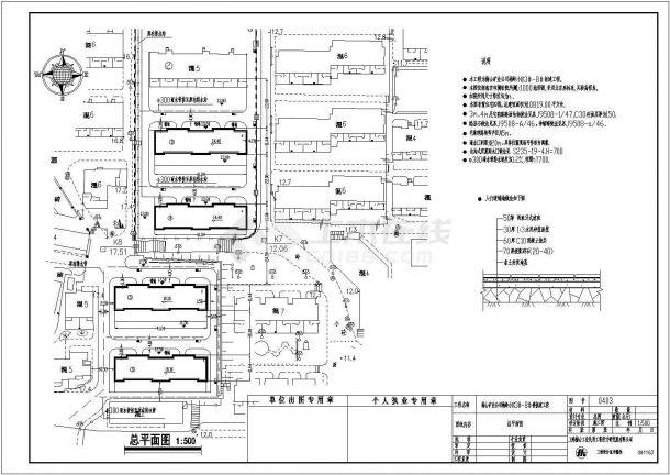 某六层住宅楼建筑方案设计图CAD版-图二